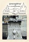 Gemeindebrief-2020-Totensonntag